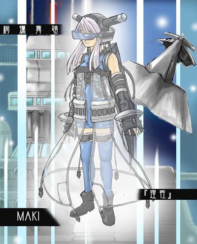 http://hastur.sakura.ne.jp/RitualMagic/MAKI.jpg?lightbox=true
