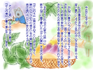 http://hastur.sakura.ne.jp/RitualMagic/MitumiKajinoHa/KajinoHa800-600_02.jpg?lightbox=c.jpg