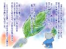 http://hastur.sakura.ne.jp/RitualMagic/MitumiKajinoHa/KajinoHa800-600_03.jpg?lightbox=c.jpg