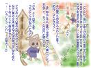 http://hastur.sakura.ne.jp/RitualMagic/MitumiKajinoHa/KajinoHa800-600_04.jpg?lightbox=c.jpg