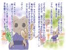 http://hastur.sakura.ne.jp/RitualMagic/MitumiKajinoHa/KajinoHa800-600_05.jpg?lightbox=c.jpg