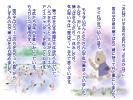 http://hastur.sakura.ne.jp/RitualMagic/MitumiKajinoHa/KajinoHa800-600_06.jpg?lightbox=c.jpg