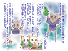 http://hastur.sakura.ne.jp/RitualMagic/MitumiKajinoHa/KajinoHa800-600_07.jpg?lightbox=c.jpg