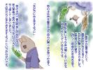 http://hastur.sakura.ne.jp/RitualMagic/MitumiKajinoHa/KajinoHa800-600_08.jpg?lightbox=c.jpg