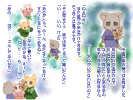 http://hastur.sakura.ne.jp/RitualMagic/MitumiKajinoHa/KajinoHa800-600_09.jpg?lightbox=c.jpg