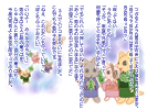 http://hastur.sakura.ne.jp/RitualMagic/MitumiKajinoHa/KajinoHa800-600_10.jpg?lightbox=c.jpg