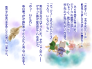 http://hastur.sakura.ne.jp/RitualMagic/MitumiKajinoHa/KajinoHa800-600_11.jpg?lightbox=c.jpg