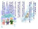 http://hastur.sakura.ne.jp/RitualMagic/MitumiKajinoHa/KajinoHa800-600_12.jpg?lightbox=c.jpg