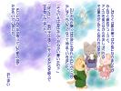http://hastur.sakura.ne.jp/RitualMagic/MitumiKajinoHa/KajinoHa800-600_13.jpg?lightbox=c.jpg