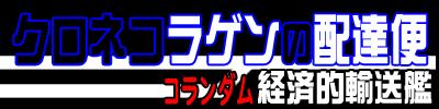 http://hastur.sakura.ne.jp/RitualMagic/corundum04c.jpg