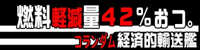 http://hastur.sakura.ne.jp/RitualMagic/corundum04d.jpg
