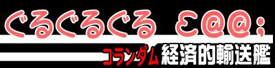 http://hastur.sakura.ne.jp/RitualMagic/corundum04e.jpg