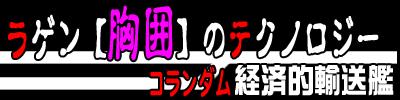 http://hastur.sakura.ne.jp/RitualMagic/corundum04f.jpg