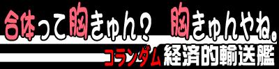 http://hastur.sakura.ne.jp/RitualMagic/corundum04g.jpg