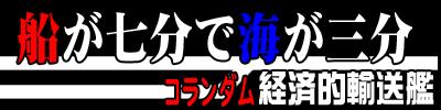 http://hastur.sakura.ne.jp/RitualMagic/corundum04h.jpg