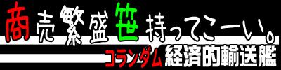 http://hastur.sakura.ne.jp/RitualMagic/corundum04i.jpg