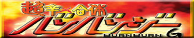 http://hastur.sakura.ne.jp/RitualMagic/BANBAN-G/BANBAN-G_Promo.zip