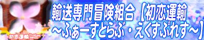 http://www9.atwiki.jp/tamahagane/