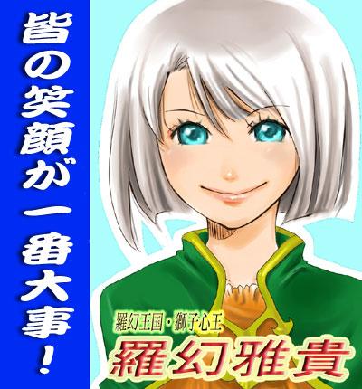 http://hastur.sakura.ne.jp/RitualMagic/p-2.jpg